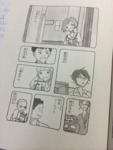 20140711 読了 吉野北高図書委員会 (3)