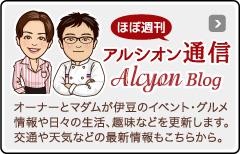b_blog2