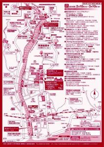 20160210-0310 河津桜まつりMAP (849x1200)