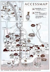 2016 峰温泉 大墳湯公園MAP (844x1200)