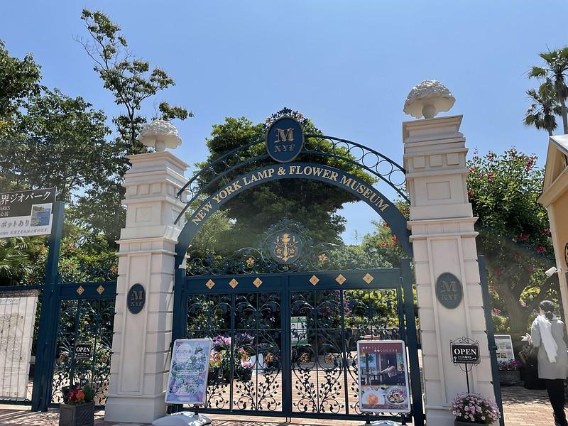 四季の花公園入口